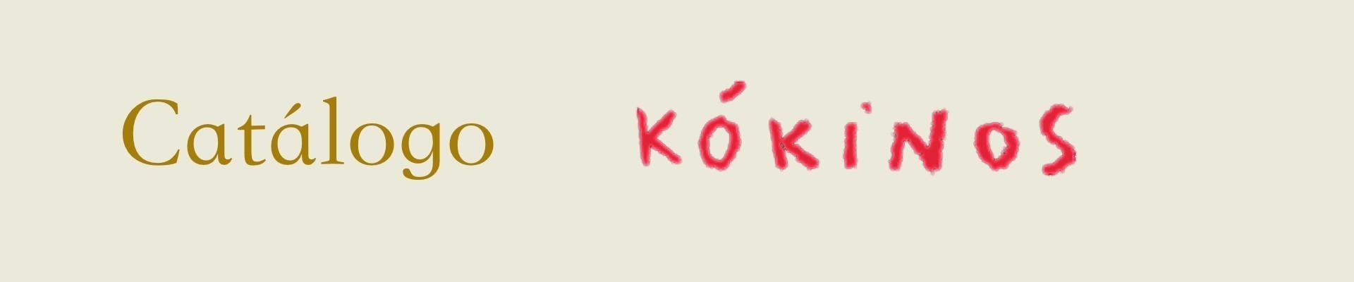 Kókinos. Cuentos de la Editorial Kókinos